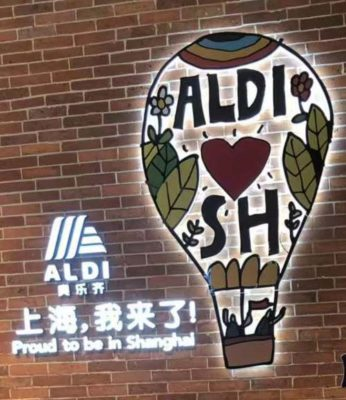 ALDI, China, Shangahai