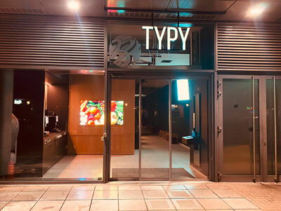 Orders are placed at the fully automated Typy store in Düsseldorf via app or on site at the terminal. Photo: Typy