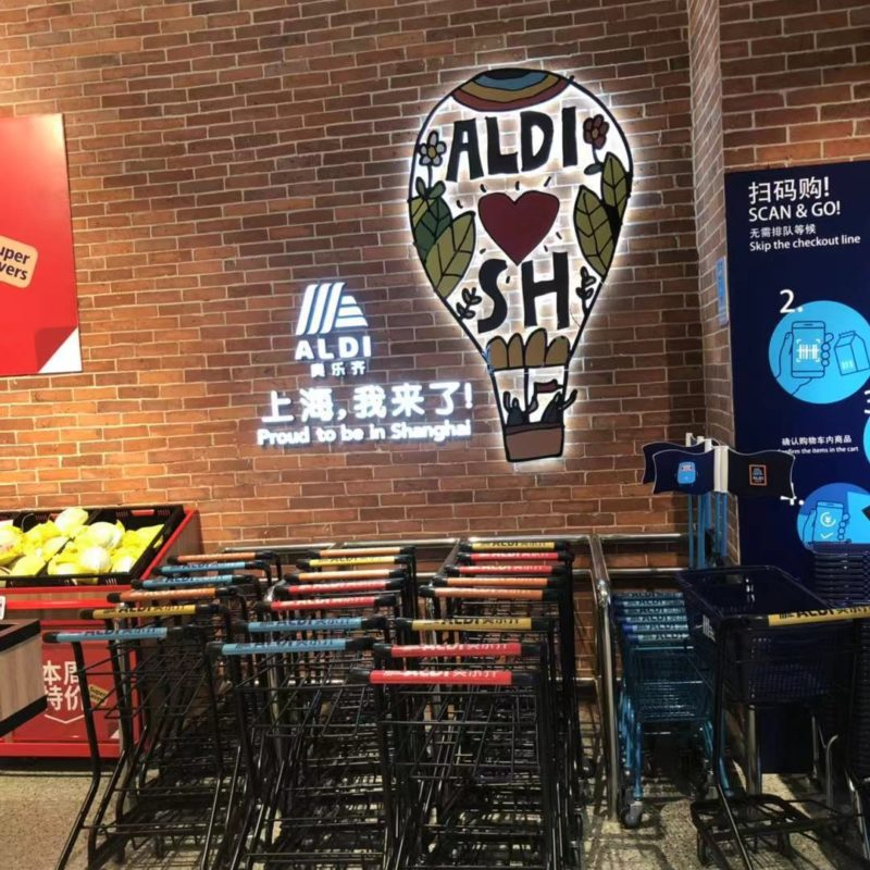 ALDI, China, Shanghai