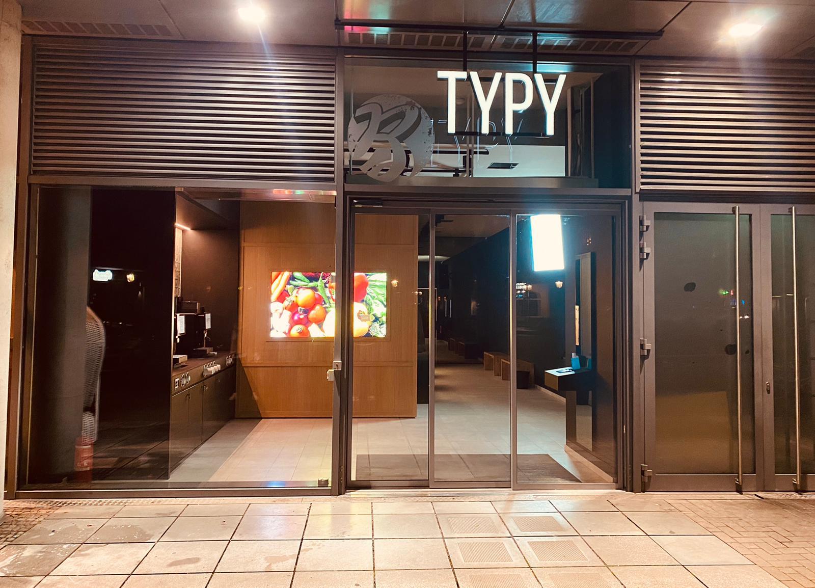 Außenansicht des TYPY Stores; copyright: CAMPO GmbH