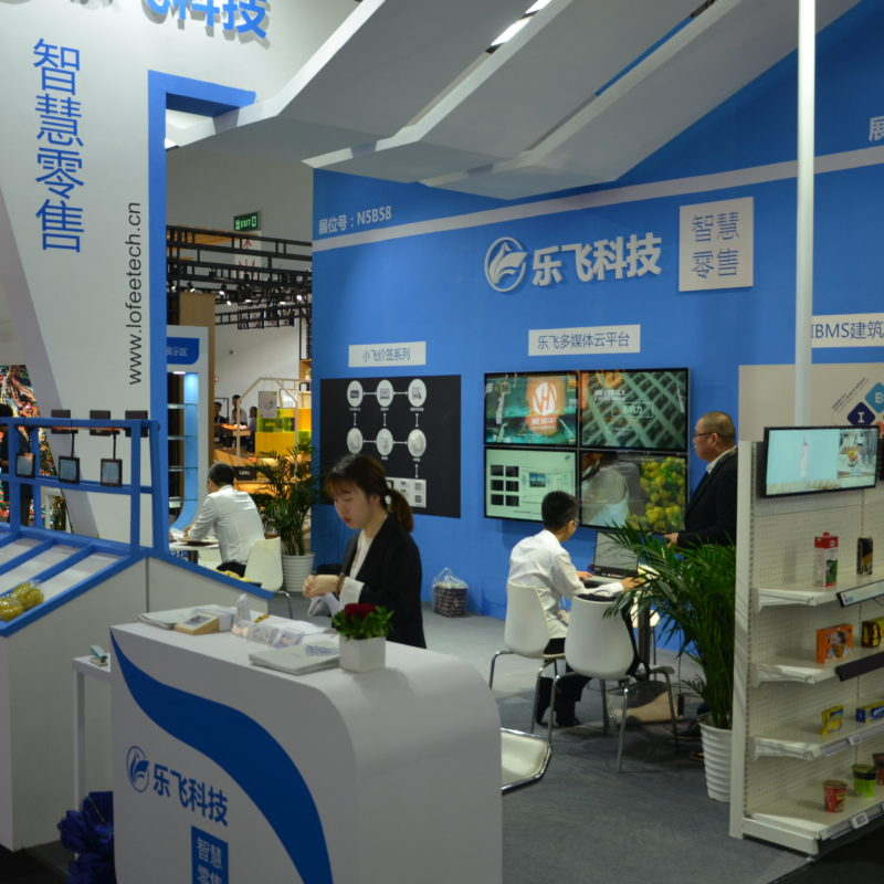 Exhibition stand; copyright: Messe Düsseldorf