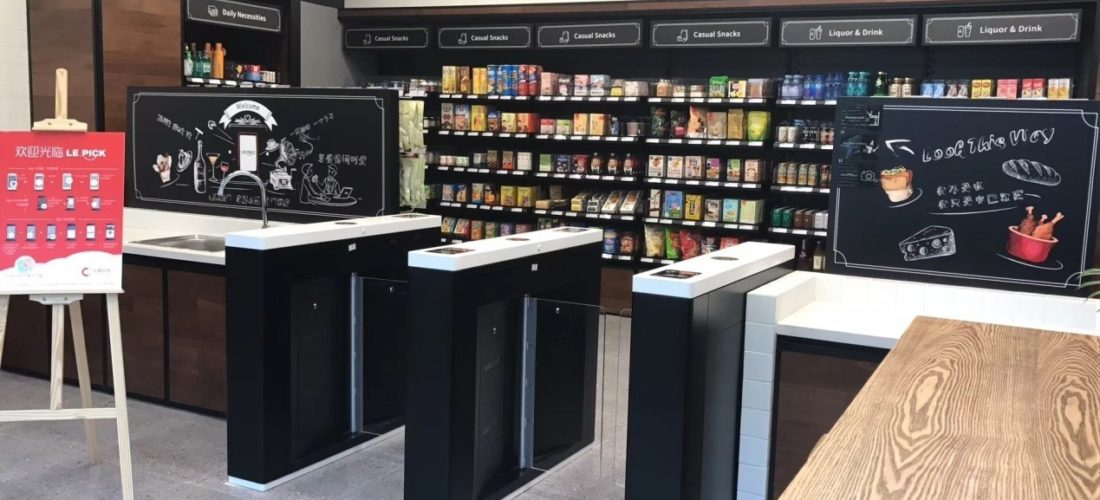 The future of unmanned stores