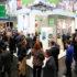 Besucher und Stände auf der EuroCIS 2018; copyright: Messe Düsseldorf / ctillmann