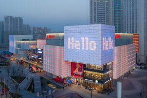 Façade gamification and digital promotion on commercial buildings