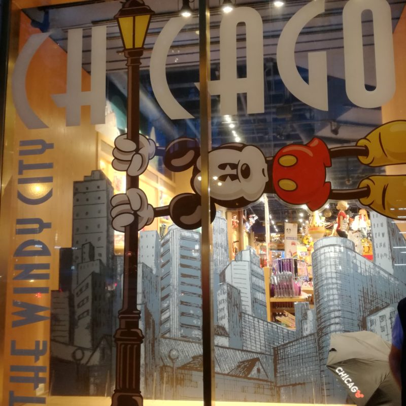 Disney Store Chicago, © Messe Düsseldorf