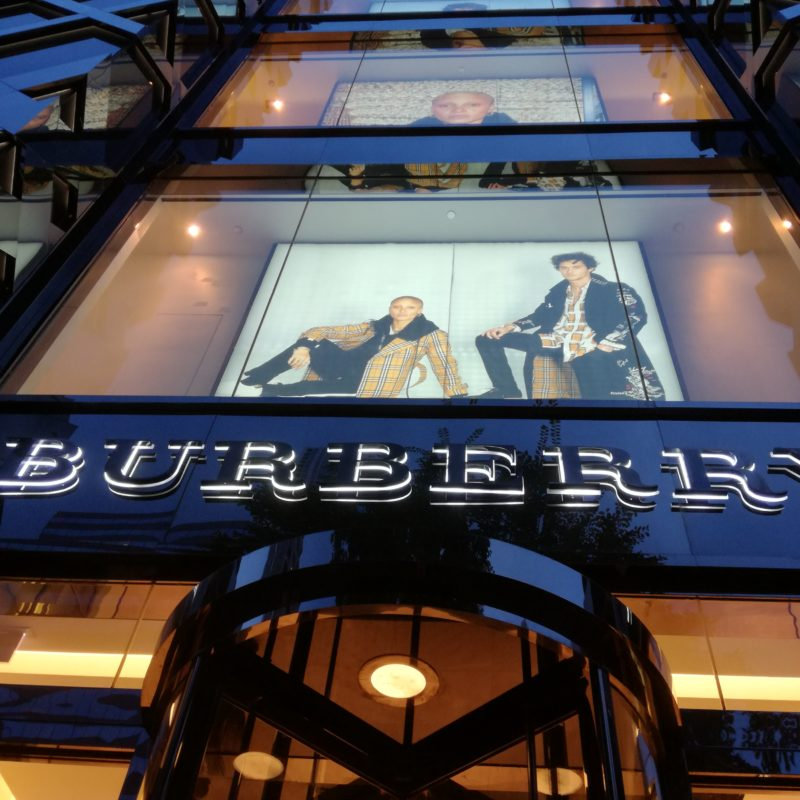 Burberry Chicago, © Messe Düsseldorf