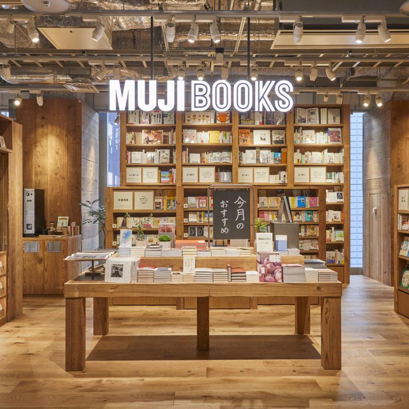 A bookshop called Muji Books