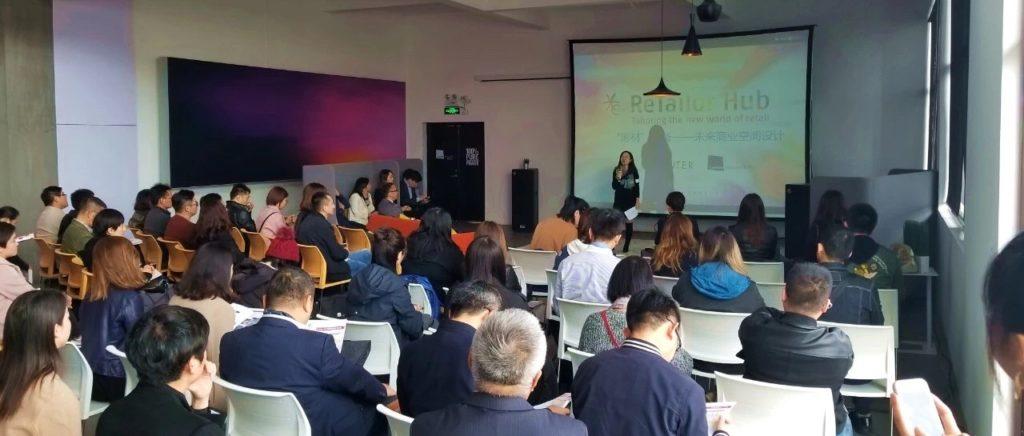 ReTailer Hub Shanghai - C-star networking event