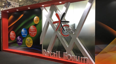 C-star 2019: Your meeting point all about Retail