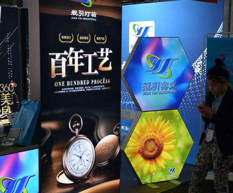 C-star, Shanghai's International Trade Fair for Solutions and Trends all about Retail, takes place from April 25 to 27, 2019 in Shanghai.