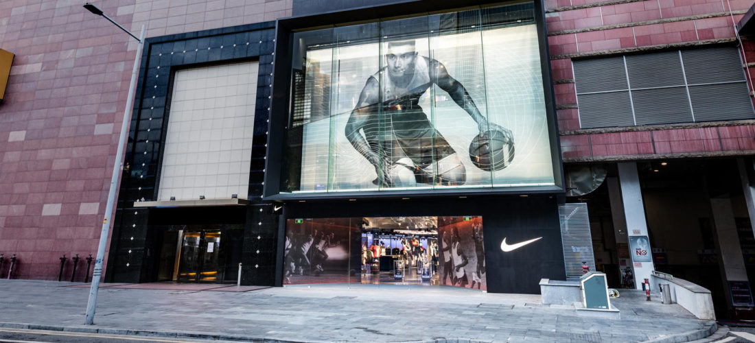 Nike's latest retail concept