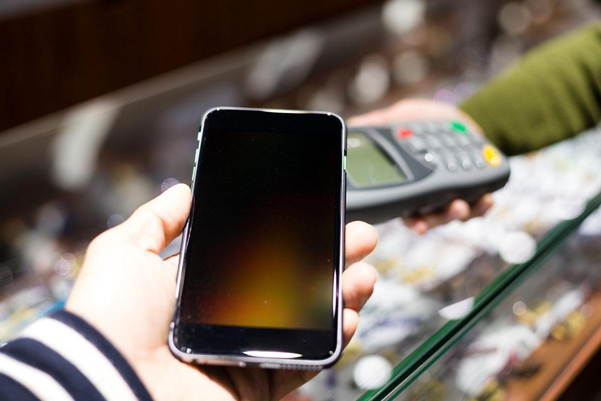paydirekt vereinfacht das Online-Bezahlen